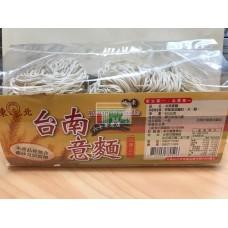 東北台南意麵