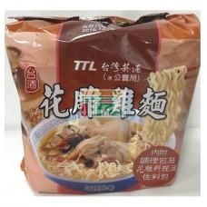 台酒花雕雞麵(3包入)