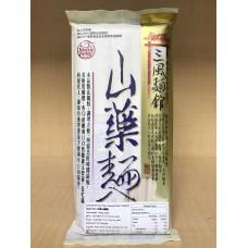 三風山藥麵