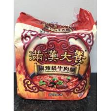 統一滿漢麻辣鍋牛肉麵(3包入)