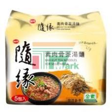 味丹隨緣素肉骨茶麵 (5包裝)