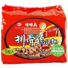 味味A排骨雞麵袋(5包裝)