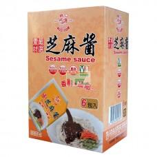 龍口芝麻醬(素食)