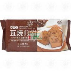 天鵬瓦燒煎餅巧克力