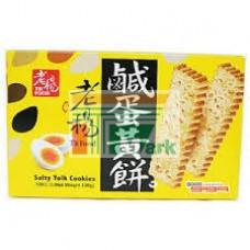 老楊鹹蛋黃餅(蛋素)