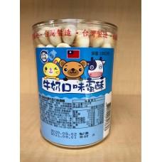星禾牛奶蛋酥(罐)