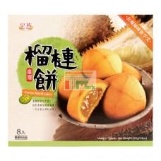 皇族榴槤餅(奶蛋素)