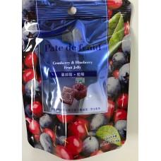 法式水果軟糖蔓越莓藍莓