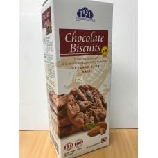 北田巧克力風味餅扁桃仁(奶素)