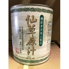 仙草濃縮液