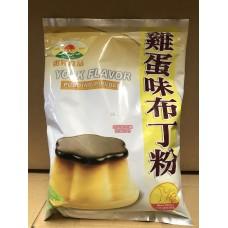 惠昇雞蛋布丁粉 1kg