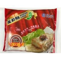 梅花長榮蘿蔔糕(台式)