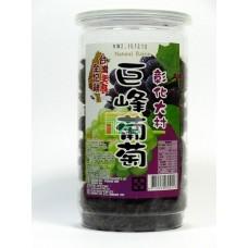台灣美食巨峰葡萄乾