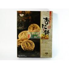 皇族杏仁餅禮盒原味