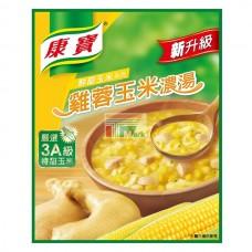 康寶濃湯雞蓉玉米