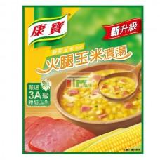康寶濃湯火腿玉米