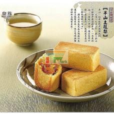皇族金鑽鳳梨酥(小盒)