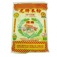 虎牌新竹米粉