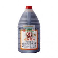 金蘭油膏1G