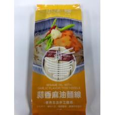 小拌麵蒜香麻油麵線(3入)