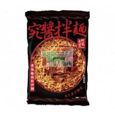 阿舍究醬拌麵香辣椒麻