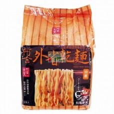 阿舍外省乾麵(油蔥原味)5包裝