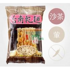 阿舍台南乾麵(沙茶)五包裝
