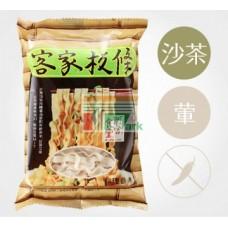 阿舍客家粄條(沙茶)5包裝