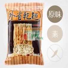 阿舍外省乾麵(原味)(五包裝)