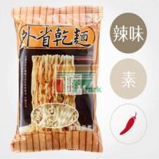 阿舍外省乾麵(辣味)(五包裝)