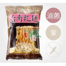 阿舍台南乾麵(油蔥)(五包裝)