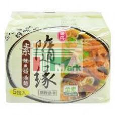 味丹隨緣素魷魚庚麵(5包裝)