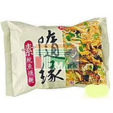 味丹隨緣素魷魚庚麵