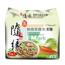味丹隨緣鮮蔬百匯素麵(5包裝)