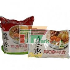 味丹隨緣素紅燒牛肉麵(有調理包)