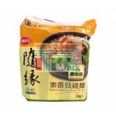 味丹隨緣素香菇雞麵(有調理包)3包裝