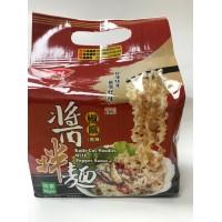 谷統椒麻醬拌麵(純素)