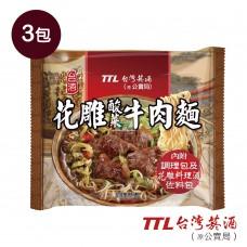 台酒酸菜牛肉麵(3包入)