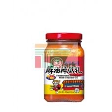 十全麻油辣腐乳(大)