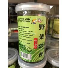 三島香鬆野菜