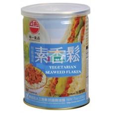 味一海苔素香鬆(易開罐)