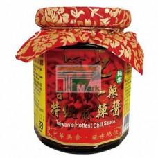 寧記特級麻辣醬(台灣第一辣)