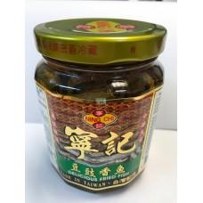 寧記豆豉香魚