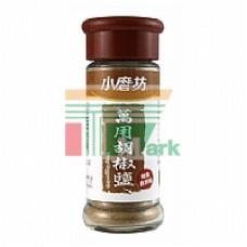 小磨坊萬用胡椒鹽【純素】