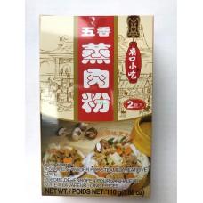 小磨坊五香蒸肉粉【植物五辛素】