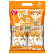 九福風味餅乾(雞蛋風味)