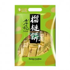 老楊榴槤餅(好運來福袋)