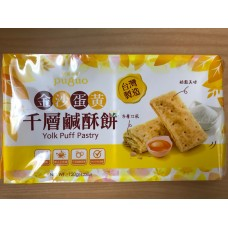 天鵬金沙蛋黃千層鹹酥餅