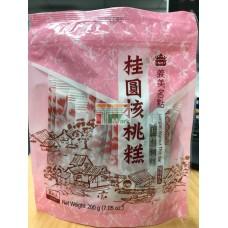義美桂圓核棗糕(10片入)純素