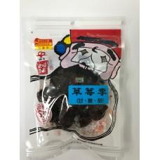 順泰草莓李(小)